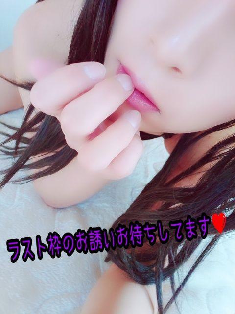 ラスト枠(# ゜Д゜)