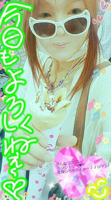 にゃんこスタ~ ☆ト☆(?´?`?)(笑)