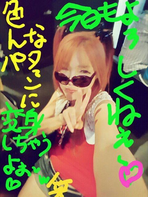 トランスフォーマー☆。.:*・゜変身大好き?(*´??`?)?*゜
