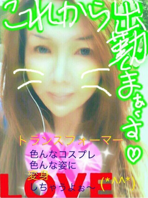 クレイジージャーニ~☆。.:*・(*´??`?)♪♪