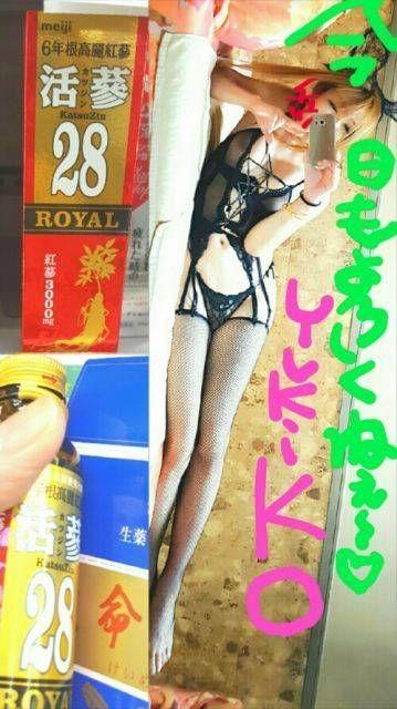 トランスフォーマ~連チャン中Amazon(*´??`?)?☆☆☆(笑)