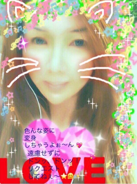 雪ンコ☆朝イチ歯医者へ☆☆?( ??ω?? )?ファイト!☆。.:*・゜