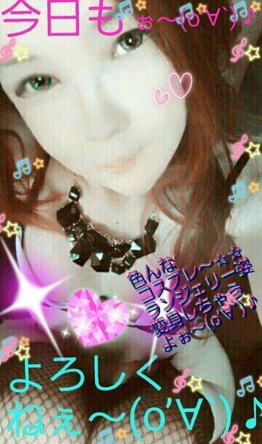 私の甲子園『普門館☆☆』行ってきました。(^-^)/♪♪