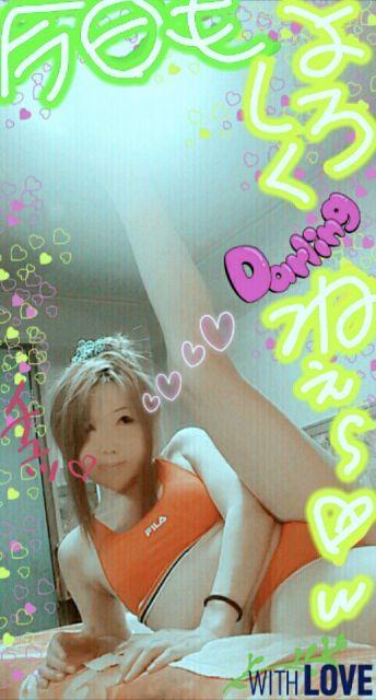 バレンタインDay?♪♪♪チョコ用意して待ってるねぇ~(^o^)/☆☆。.:*・゜