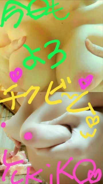 福島県からありがとうでぇ~す?(*?????*)?☆。.:*・゜♪♪♪