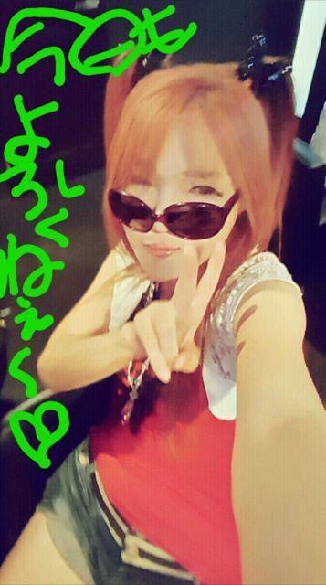 今日もよろしくねぇ~☆。.:*・(?´?`?)笑♪♪♪