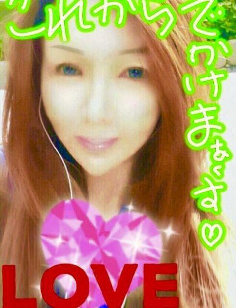 元気いっぱぁ~い?(*´▽`*)?