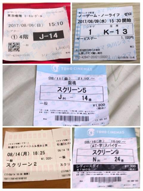 映画三昧(^_^)