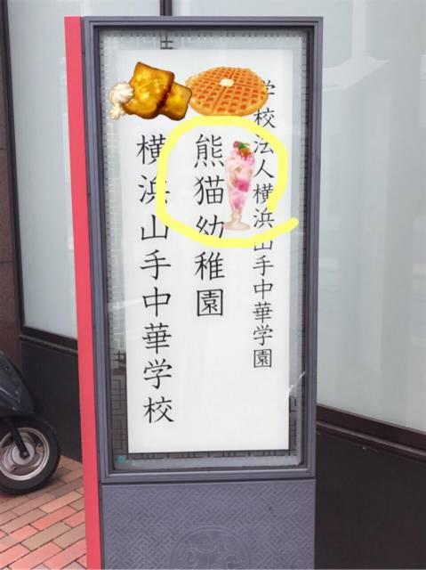 写メの漢字はなんて読むでしょう(^_^)?