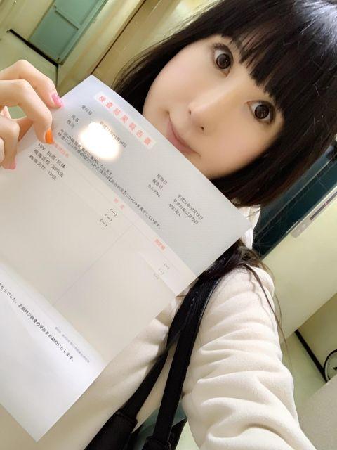 ニューハーフファン-写メ日記 | 凜翠姫
